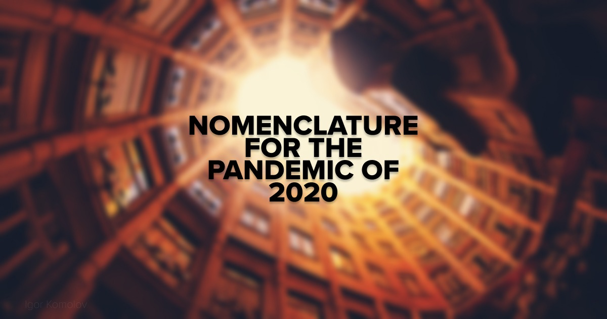 Nomenclature for the Pandemic of 2020